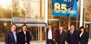 Мероприятие в Астрахане