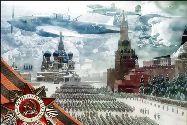 День Победы -Великий Праздник!